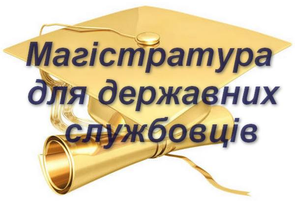http://www.oda.te.gov.ua/data/upload/content/zborivska/ua/informbody/education.jpg